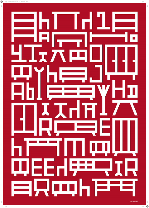 140 Jahre Meer poster version