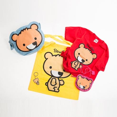 Bärni Bär merchandise