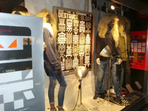 BD20 Tribler Exhibition Shop Display Olmo