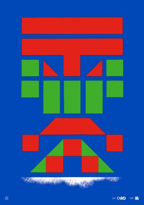 Büro Destruct Tribler Pixel poster