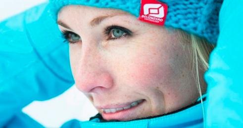 Belowzero winter wear branding