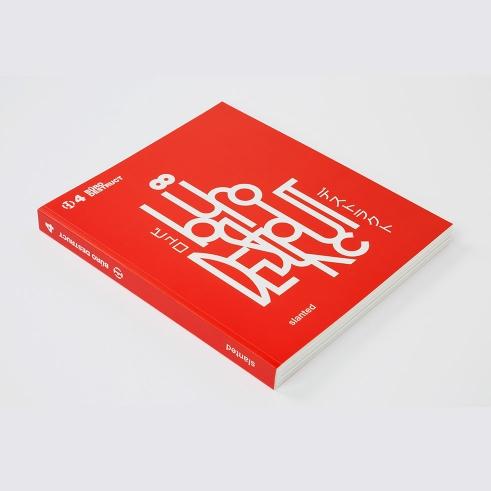 Büro Destruct 4 book