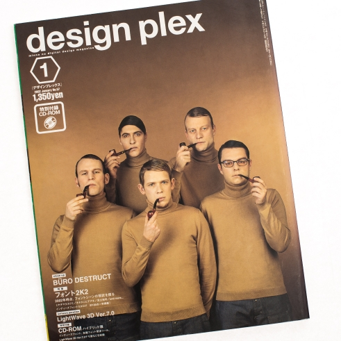 Design Plex No. 57 cover