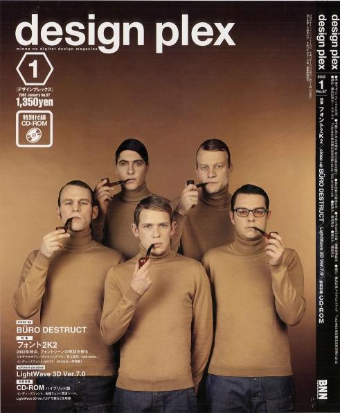 Design Plex Magazine cover