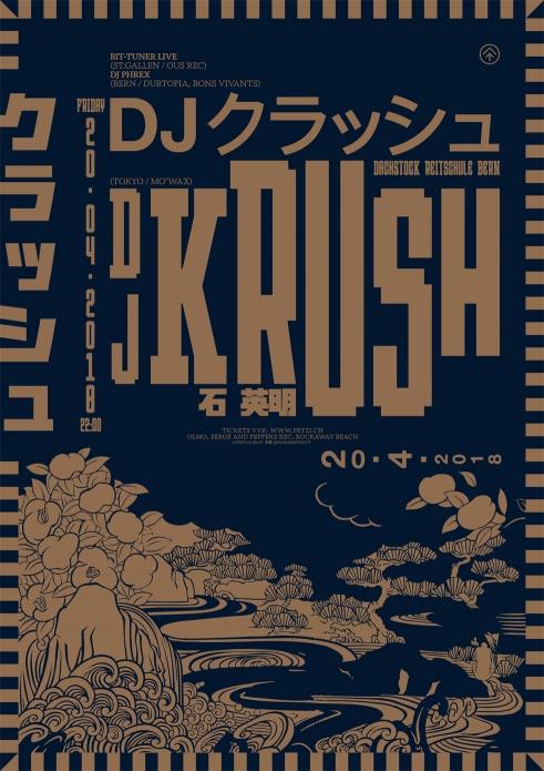 DJ Krush concert poster 2018