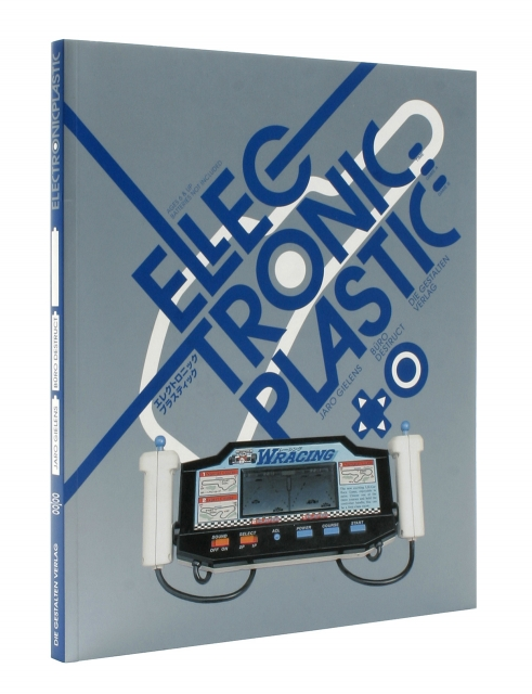 Electronic Plastic Book cover
