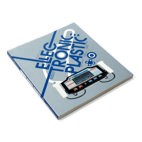 Electronic Plastic Book