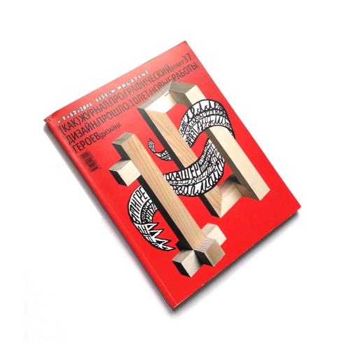 kAk Design Magazine