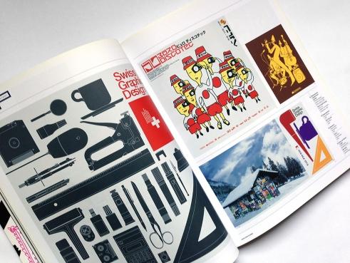 kAk Design Magazine spread