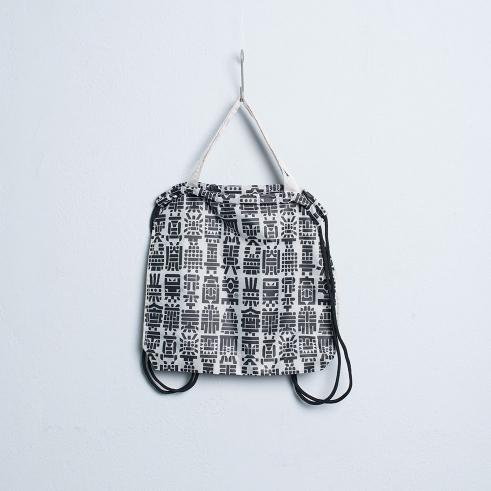 Kitchener Bag Tribler