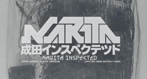 Narita Inspected logo