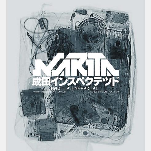 Narita Inspected Book