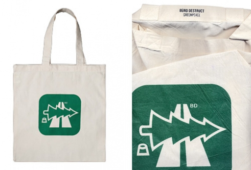 Carry Hope Tote Bag design for Greenpeace detail