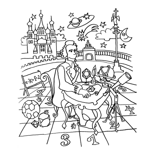 Swiss Coloring Book illustration