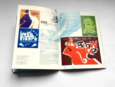 XFuns Magazine spread