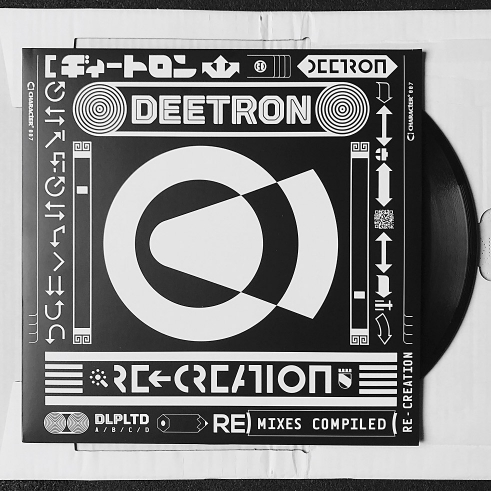 Deetron Re-Creation Remixes Compiled vinyl album sleeve