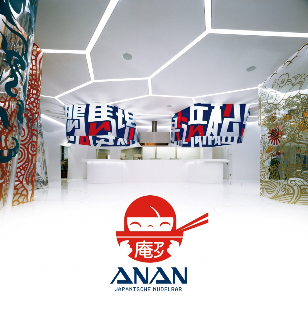 AnAn Japanese Noodle Bar logotype