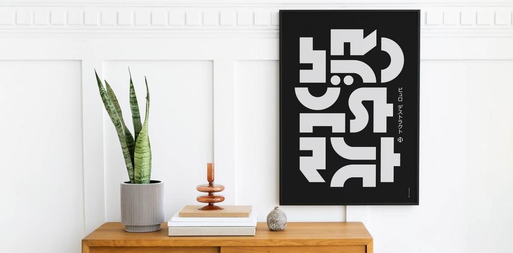 Büro Destruct poster art prints