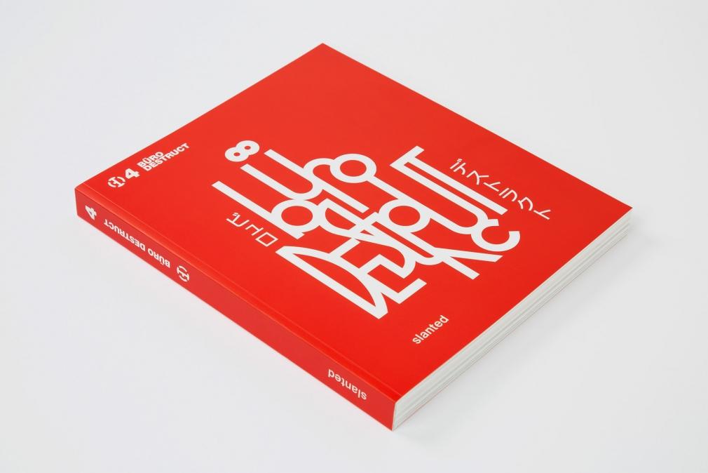 Büro Destruct 4 book spread