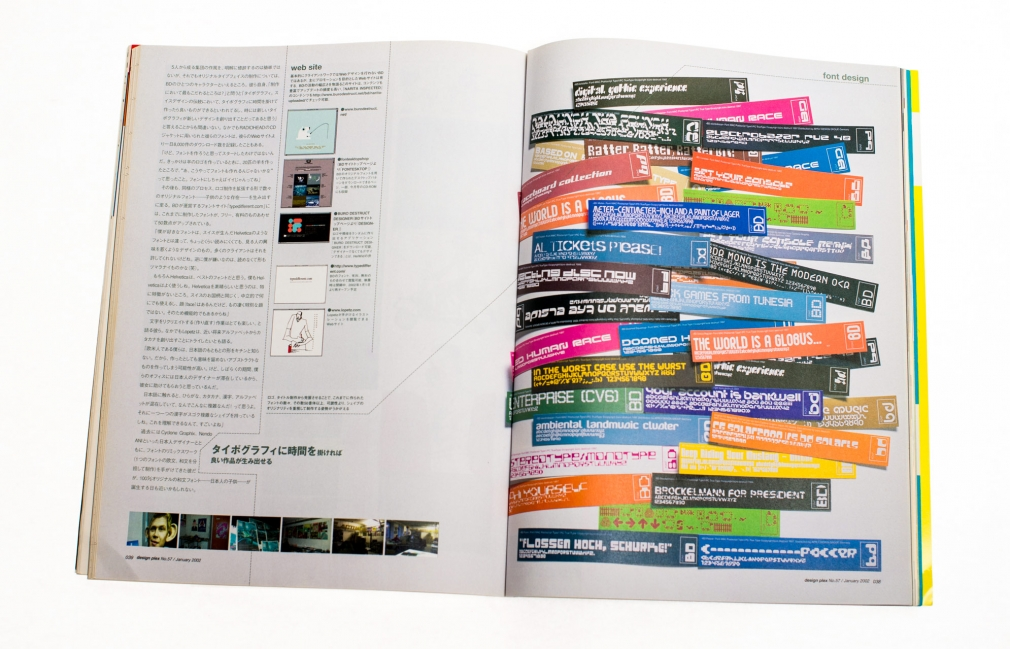 Design Plex Magazine spread